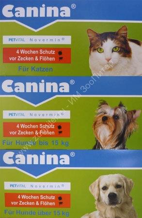 Наполнители для кошачьих туалетов - купить в Москве в